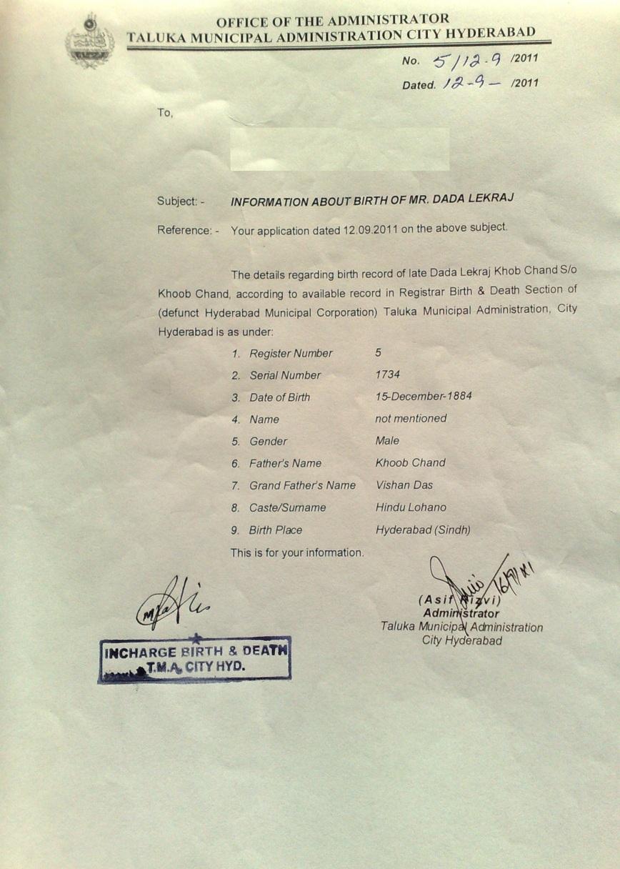 Birth_Certificate_of_Dada_Lekhraj-English